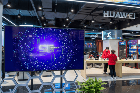 The 5G-powered Smart TV to be launched later this year, Photo Courtesy : mybroadband.co.za