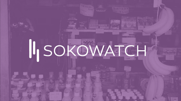 Sokowatch launches e-commerce connecting small scale retailers. Image ~ Courtesy