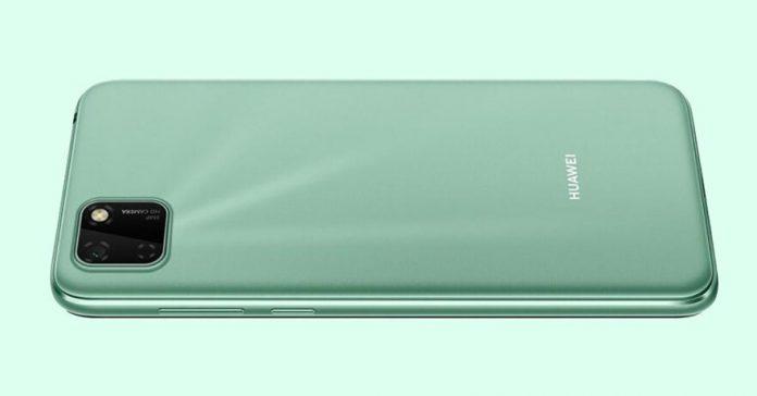 Huawei 5P